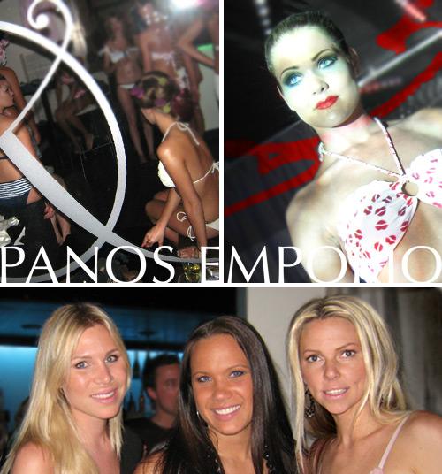 Panos Emporio modevisning
