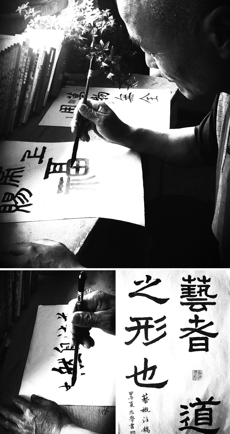 vagnelind painting with ink in kina